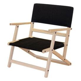 Assemble Chair S ブラック 家具職人が作ったガーデンチェア TF-AC002【同梱・代引き不可】