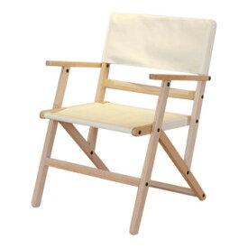 Assemble Chair M ホワイト 家具職人が作ったガーデンチェア TF-AC003【同梱・代引き不可】
