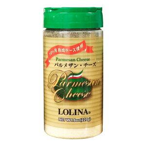 ボーアンドボン ロリーナ パルメザンチーズ 227g×12個【同梱・代引き不可】