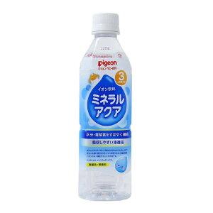Pigeon(ピジョン) ベビー飲料 ミネラルアクア 500ml×24本 3ヵ月頃〜 1003991【同梱・代引き不可】