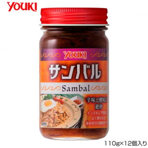 YOUKI ユウキ食品 サンバル 110g×12個入り 113300【同梱・代引き不可】