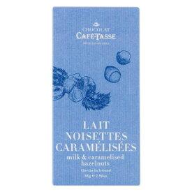 CAFE-TASSE(カフェタッセ) 塩キャラメルヘーゼルナッツミルクチョコ 85g×12個セット【同梱・代引き不可】