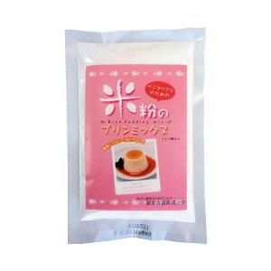 桜井食品 ベジタリアンのための米粉のプリンミックス 80g×20個【同梱・代引き不可】