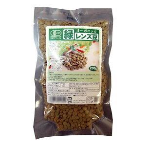 桜井食品 オーガニック 緑レンズ豆 200g×12個【同梱・代引き不可】