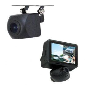 トリプル録画対応3カメドライブレコーダー KH-DR3200【同梱・代引き不可】