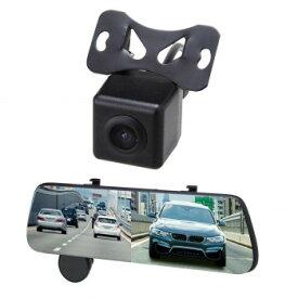 フルサイズミラー型リアカメラ付き ドライブレコーダー KH-M9200R【同梱・代引き不可】