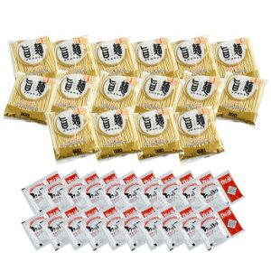「旨麺」長崎ちゃんぽん 16食セット FNC-16【同梱・代引き不可】