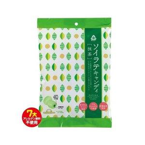 サンコー ソイラテキャンディ 抹茶 15袋【同梱・代引き不可】