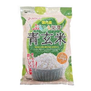 もち麦シリーズ ぷちぷち発芽青玄米 1050g 10入 K10-203【同梱・代引き不可】