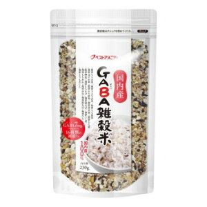 スタンドパック雑穀シリーズ GABA雑穀米 230g 8入 Z01-048【同梱・代引き不可】
