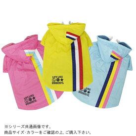 ペット用レインコート トリコロールレインコート ピンク 5号 11R001【同梱・代引き不可】