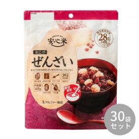 11421617 アルファー食品 安心米おこげ ぜんざい 145g ×30袋【同梱・代引き不可】