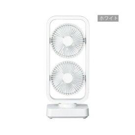 ROOMMATE ツインスイングファン ホワイト RM-101H-WH【同梱・代引き不可】