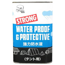 WHITE BEAR(ホワイトベアー) NO.32-B テント用防水液 1000ml【同梱・代引き不可】