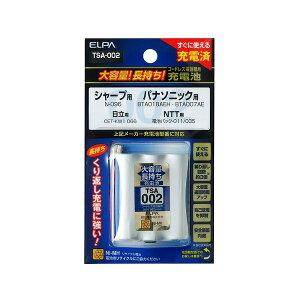 コードレス電話機用 大容量交換充電池 シャープ(SHARP)、パナソニック(PANASONIC)、日立(HITACHI)、NTT 用 ELPA(エルパ) NiMHTSA-002同梱・代金引換不可