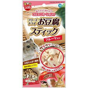 (まとめ) お豆腐スティック フルーツ入り 12g (ペット用品) 【×15セット】同梱・代金引換不可