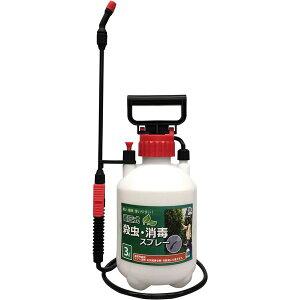 蓄圧式 噴霧器/散布機 ハイパー 3L 〔ガーデニング用品 園芸用品 家庭菜園 農作業 農業〕同梱・代金引換不可