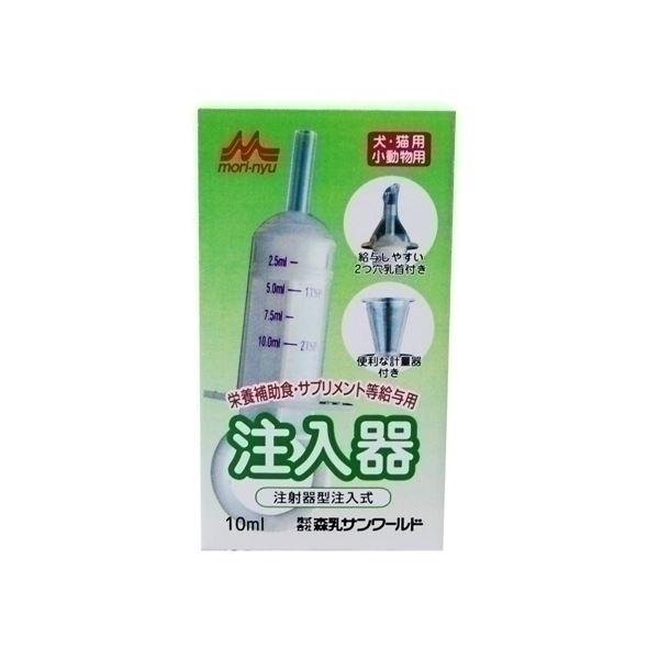 同梱・代金引換不可森乳サンワールド ワンラック 注入器 10ml 【ペット用品】