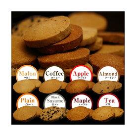 同梱・代金引換不可豆乳おからクッキー トリプルZERO