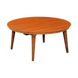 家具調こたつ DNK-C80 80cm 丸型テーブル 200W 布団レスヒーター 天然木突板 こたつ 炬燵 リビング 暖房 季節家電 【代引/同梱不可】