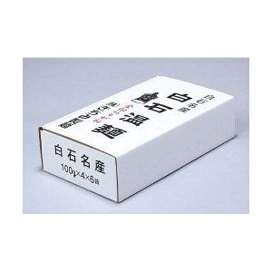 金印白石温麺 箱売り 4束×6袋 そうめん ギフト品 贈り物 お中元 お歳暮 きちみ製麺箱売り 4束×6袋 【代引不可】