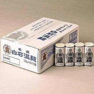 つりがね白石温麺 箱売り 4束×10袋 そうめん ギフト品 贈り物 お中元 お歳暮 きちみ製麺【代引不可】