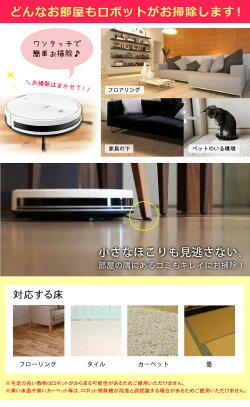 【予約販売】【送料無料特典付き】【5年保証付】自動掃除機ロボット掃除機床用水拭き対応ロボットクリーナーECOVACSエコバックスジャパンDEEBOTDM82洗練されたデザイン鏡面ホワイトカラー