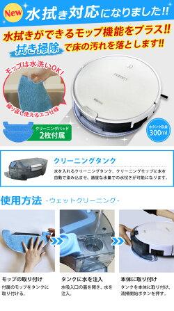 【5年保証付】ロボット掃除機床用水拭き対応ロボットクリーナーECOVACSエコバックスジャパンDEEBOTDM82洗練されたデザイン鏡面ホワイトカラー自動掃除機