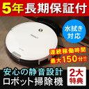 ロボット クリーナー バックス ジャパン