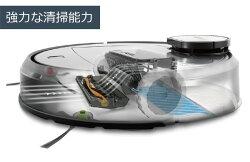 【送料無料】ロボット掃除機床用DEEBOTディーボットR98ECOVACSエコバックスジャパンDR98自動掃除機スマホ連動スマホ対応