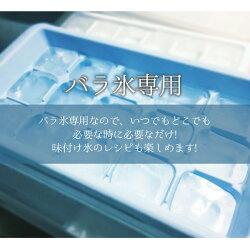 【あす楽】大人の氷かき器コードレスかき氷機電動ふわふわかき氷カキ氷ドウシシャDHIS-18BKブラックDHIS-18RDレッド電動かき氷機電動ハンディかき氷機家庭用おしゃれ