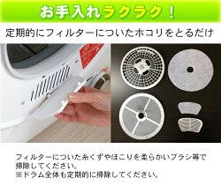 小型衣類乾燥機容量2.5kg1人暮らしにも最適サイズ衣類乾燥機小型SunRuck(サンルック)SR-ASD025W