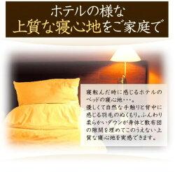 【送料無料】敷きパッドベッドパットホワイトダウン羽毛敷布団パッドK702DZベージュ日本製セミダブル【代引不可】