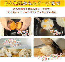 ホームベーカリー1斤0.5斤が選べる塩こうじ甘酒めん生地ヨーグルト焼き芋豊富な40メニューマルチメーカー手作りパンスイーツにTWINBIRD(ツインバード)ホワイトPY-E632W