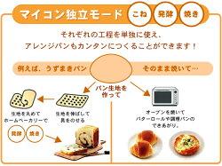 ホームベーカリー1斤0.5斤が選べる食パンごはんご飯うどんそばケーキ餅塩こうじ甘酒めん生地ヨーグルト焼き芋手作りパンスイーツTWINBIRD(ツインバード)ホワイトPY-E632W