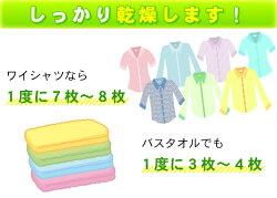 小型衣類乾燥機容量2.5kg1人暮らしにも最適サイズ衣類乾燥機小型服乾燥機SunRuck(サンルック)SR-ASD025W