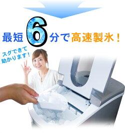 家庭用小型製氷機最短6分高速製氷自動製氷機Sunruck(サンルック)SR-HIM01-SV【予約販売】