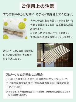 予約販売すのこベッドロール式シングルサイズ天然桐折りたたみ木製すのこマットロール式すのこベッドロールすのこベッド布団用すのこベッドSunRuck(サンルック)SR-SNK010