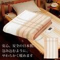 電気毛布掛敷兼用毛布188×130cm大判サイズ日本製SUGIYAMA(椙山紡織)SB-K202
