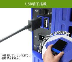 保冷温庫庫内容量8L家庭用車載用2電源対応保温庫保冷庫小型SunruckSR-AQ8-BL