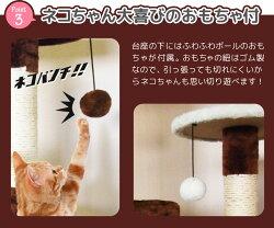 キャットタワー高さ160cm据え置き中型サイズ省スペースおしゃれ猫タワーネコタワー爪とぎ爪研ぎ多頭飼いSR-CAT1810-BRブラウン