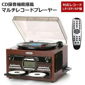 【クーポンで300円off】多機能マルチプレーヤー 木目調 レコード・カセットをCD録音 高音質スピーカー内蔵 レコードプレーヤー CDプレーヤー カセットプレーヤー マルチプレーヤー ラジカセ おしゃれ とうしょう TS-6160