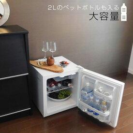 【クーポンで150円OFF】 1ドア冷蔵庫 45L 右開き 直冷式 ガラスドア 製氷室 おしゃれ 小型冷蔵庫 ミニ冷蔵庫 サブ冷蔵庫 一人暮らし ひとり暮らし Abitelax(アビテラックス) AR-45G