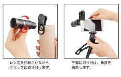スマートフォン用カメラレンズ6in1三脚付き倍率16倍クリップ式望遠ワイド広角マクロ魚眼CPLスマホ用カメラレンズ効果レンズ自撮りレンズ広角レンズ魚眼レンズマクロレンズ望遠レンズスマホレンズスマホスタンド三脚持ち運びコンパクトiPhoneAndroid
