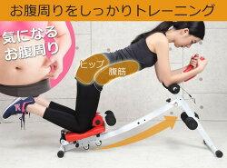 腹筋マシンスライド式シットアップうつ伏せ腹筋マシーン腹筋トレーニングエクササイズ運動器具フィットネス器具SunruckサンルックSR-AND605Kグレーレッド