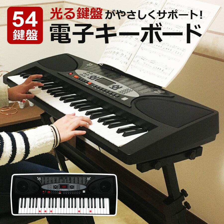 電子キーボード 54鍵盤 光る鍵盤 電子ピアノ 楽器 録音 SunRuck(サンルック) PlayTouchFlash54 SR-DP01 ブラック