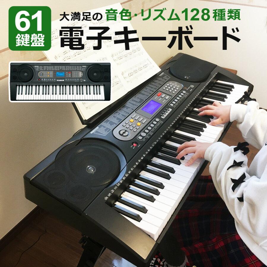 【300円OFFクーポン対象】【土日祝日も発送】 電子キーボード 61鍵盤 電子ピアノ プレイタッチ61 楽器 録音機能 プログラミング機能 SunRuck(サンルック) PlayTouch61 SR-DP03