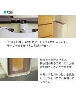 スポンジモップ水拭き清掃絞り機能付きバケツ付属Sunruck(サンルック)SR-FM05