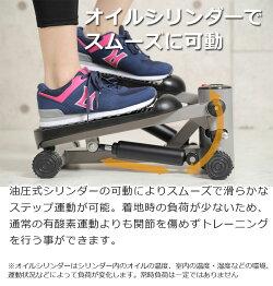 ステッパー足踏みエクササイズ昇降運動有酸素運動ながら筋トレグッズ室内踏み台運動足踏み健康ステッパー健康器具ダイエット器具ウォーキングマシンフィットネスマシンSunruck(サンルック)SR-FT018