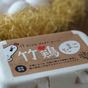 竹鶏たまご(白玉) 10個入P 竹鶏ファーム 宮城県産 国産 白卵 卵 タマゴ 生 【代引不可】